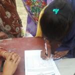 Badlapur Jaunpur - Signature
