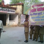 Gaindas bujurg Balrampur - Rally (7)