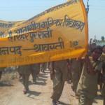 Hariharpur Rani Srawasti - Rally and Signature  (18)