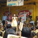 Meza   Allahabad -Natak 3