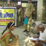 Shivgarh Pratapgarh  -Hastachr