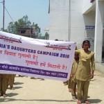 Swar Rampur Rally (1)