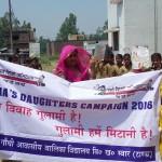 Swar Rampur Rally (3)