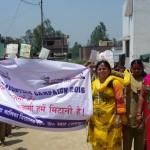 Swar Rampur Rally (4)