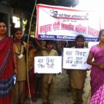 Rally Bilriyaganj Azamgarh (12)