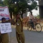 Rally Bilriyaganj Azamgarh (14)