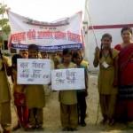 Rally Bilriyaganj Azamgarh (2)