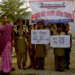 Rally Bilriyaganj Azamgarh (4)