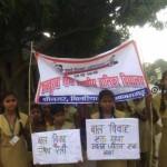 Rally Bilriyaganj Azamgarh (6)