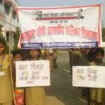 Rally Bilriyaganj Azamgarh (9)