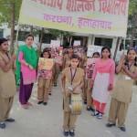 Rally Karchana Allahabad (1)