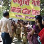 Rally Karchana Allahabad (2)