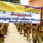 Rally Thekma Azamgarh 6