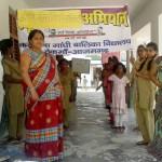 Rally Thekma Azamgarh 7