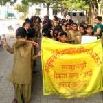 Rally Jawan Aligarh (3)