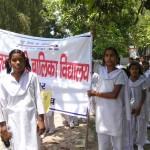 Rally Tejwapur Bahraich 2
